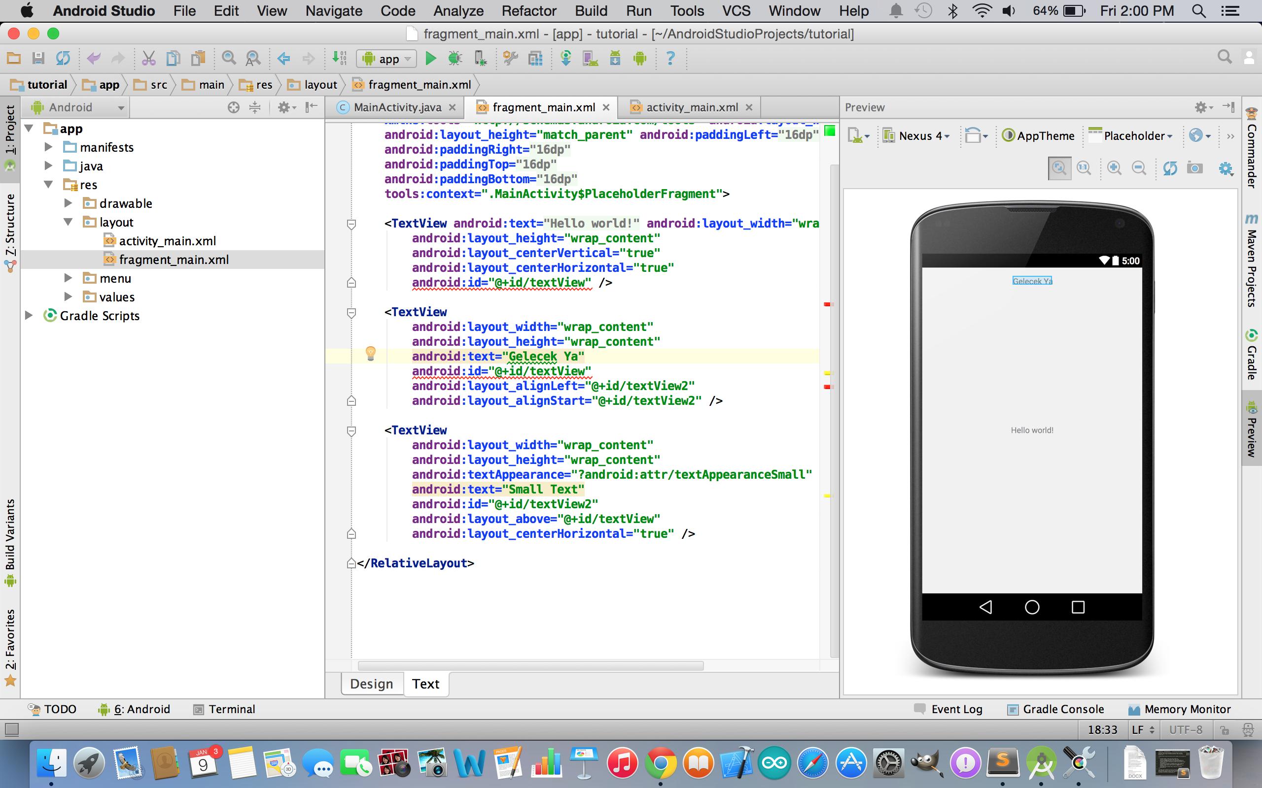Android studio как сделать кнопку назад